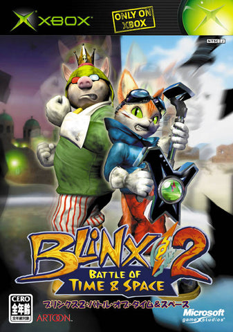 Blinx 2: Battle of Time and Space - Xbox (Japan)
