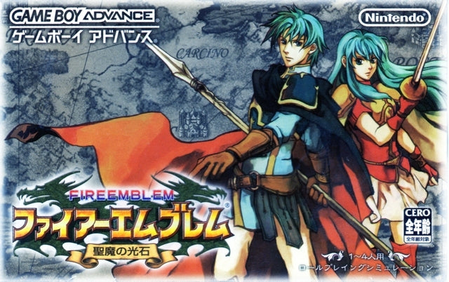 Fire Emblem: Seima no Kouseki - Game Boy Advance (Japan)