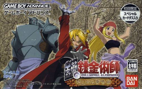 Fullmetal Alchemist: Omoide no Sonata - Game Boy Advance (JRPG, 2004, JP )
