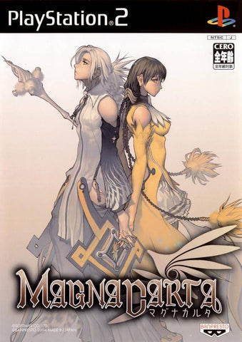 Magna Carta - PlayStation 2 (Japan)