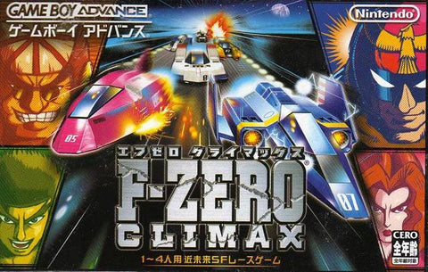 F-Zero Climax - Game Boy Advance (Racing, 2004, JP )