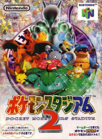 Pocket Monsters Stadium 2 (Japan) - Nintendo 64 (Japan) [NEW]