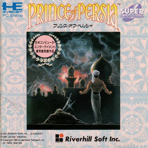 Prince of Persia - Turbo CD (Japan)