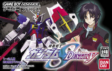 Gundam Seed Destiny - Game Boy Advance (Fighting, 2004, JP )