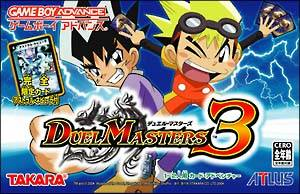 Duel Masters: Shadow of the Code - Game Boy Advance (TPS Strategy, 2004, JP )