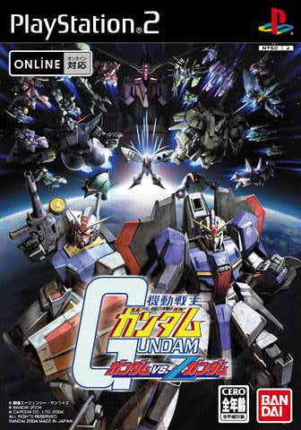 Kidou Senshi Gundam: Gundam vs. Z Gundam - PlayStation 2 (Japan)