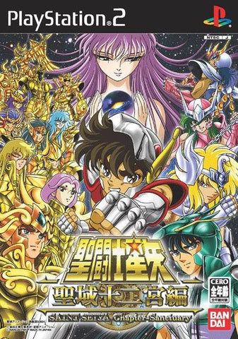 Saint Seiya: Sanctuary Juu Ni Kyuu Hen - PlayStation 2 (Japan)