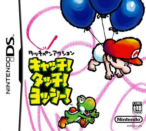 Catch! Touch! Yoshi! - Nintendo DS (Japan)