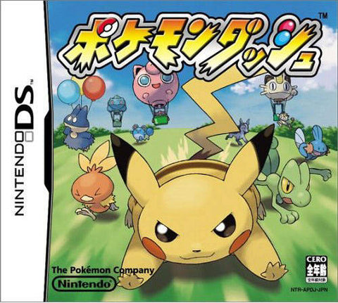 Pokemon Dash - Nintendo DS (Japan)