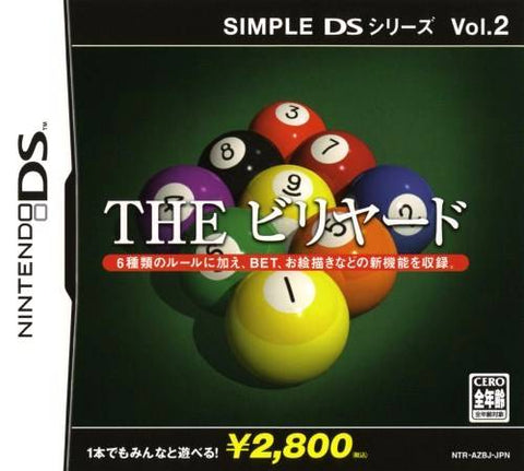 Simple DS Series Vol. 2: The Billiard - Nintendo DS (Japan)