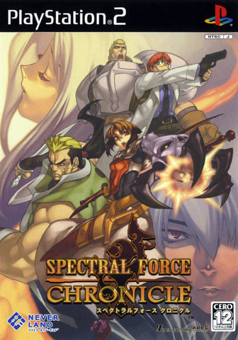 Spectral Force Chronicle - PlayStation 2 (Japan)