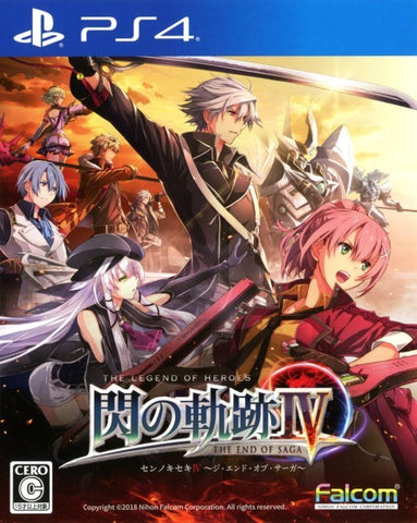 Eiyuu Densetsu: Sen no Kiseki IV - The End of Saga - PlayStation 4 (Japan)