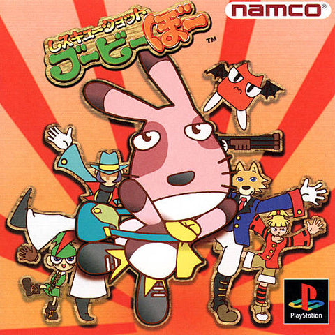 Rescue Shot Bubibo - PlayStation (Japan)