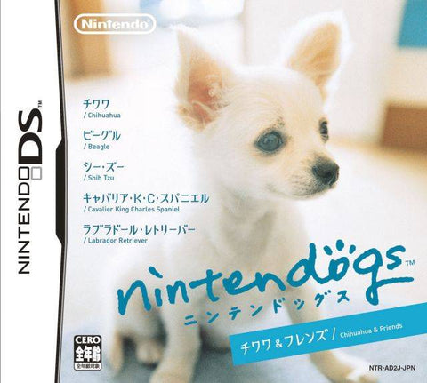Nintendogs: Chihuahua & Friends - Nintendo DS (Japan)