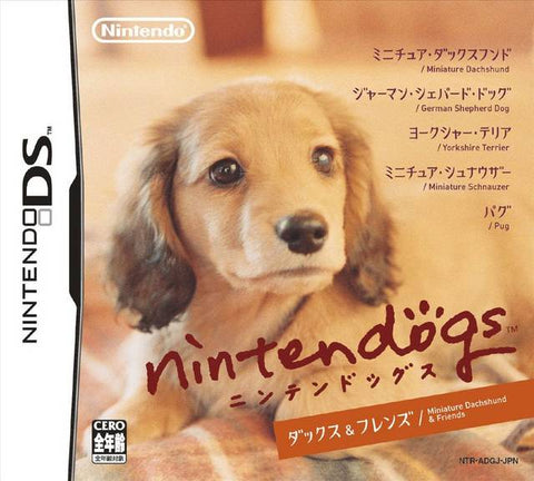 Nintendogs: Miniature Dachshund & Friends - Nintendo DS (Japan)