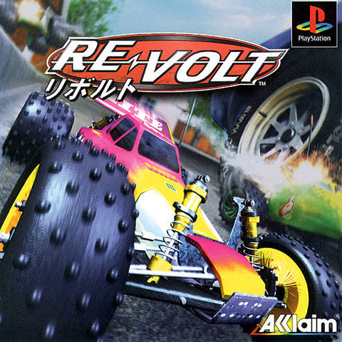Re-Volt - PlayStation (Japan)