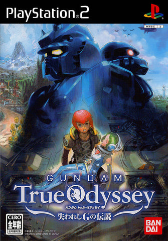 Gundam True Odyssey: Ushinawareta G no Densetsu - PlayStation 2 (Japan)