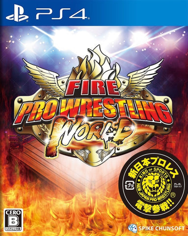 Fire Pro Wrestling World - PlayStation 4 (Japan)