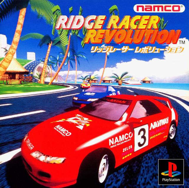 Ridge Racer Revolution - PlayStation (Japan)