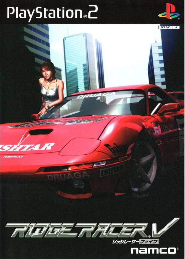 Ridge Racer V - PlayStation 2 (Japan)