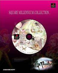 SaGa Frontier (Squaresoft Millenium Collection) - PlayStation (Japan)