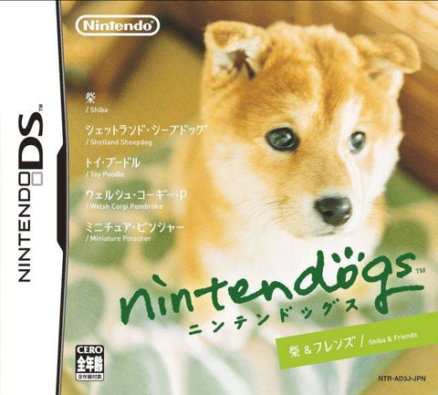 Nintendogs: Shiba & Friends - Nintendo DS (Japan)