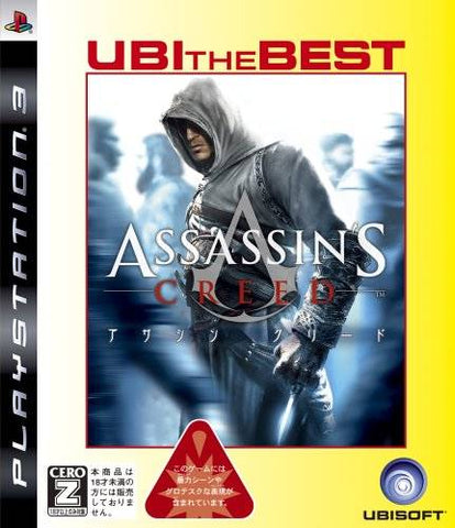 Assassin's Creed (Ubisoft the Best) - PlayStation 3 (Japan)