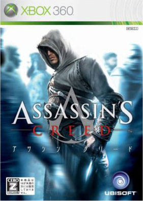Assassin's Creed - Xbox 360 (Japan)