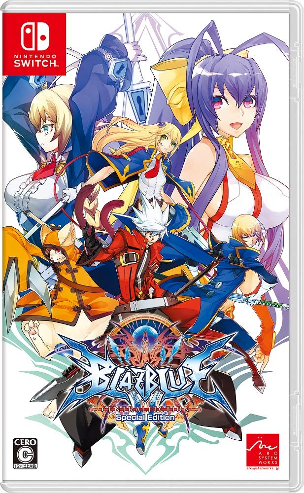 BlazBlue: Central Fiction - Special Edition - PlayStation 4 (Japan)