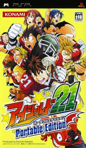 Eyeshield 21: Portable Edition - PSP (Japan)