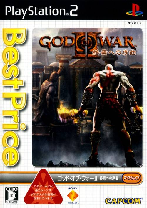 God of War II: Shuuen No Jokyoku (Best Price) - PlayStation 2 (Japan)