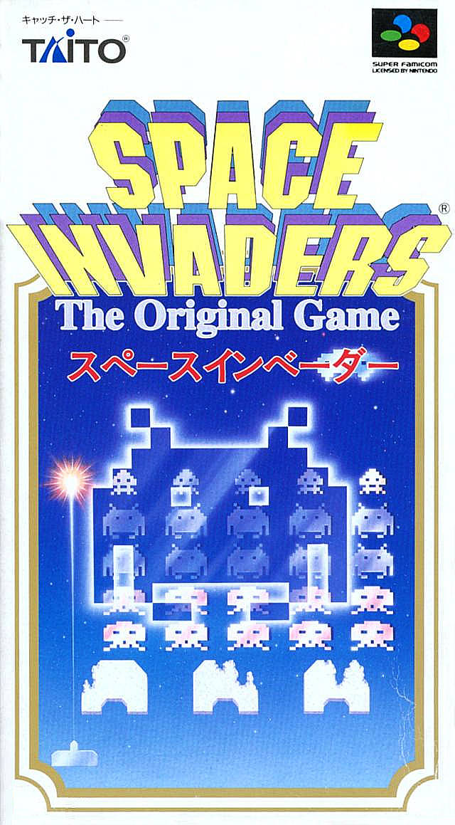 Space Invaders: The Original Game - Super Famicom (Japan) [USED]