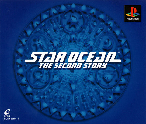 Star Ocean: The Second Story - PlayStation (Japan)