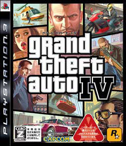 Grand Theft Auto IV - PlayStation 3 (Action & Adv, 2008, JP)
