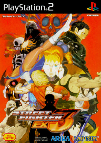 Street Fighter EX 3 - PlayStation 2 (Japan)