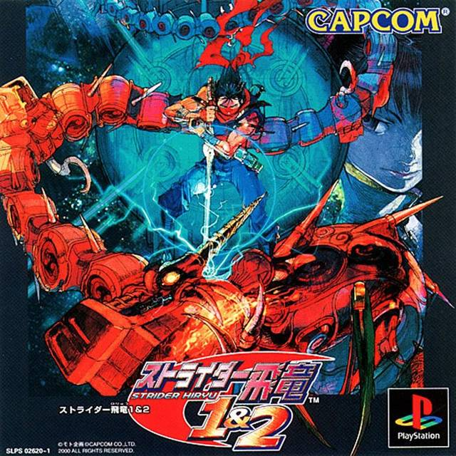 Strider Hiryu 1&2 - PlayStation (Japan)