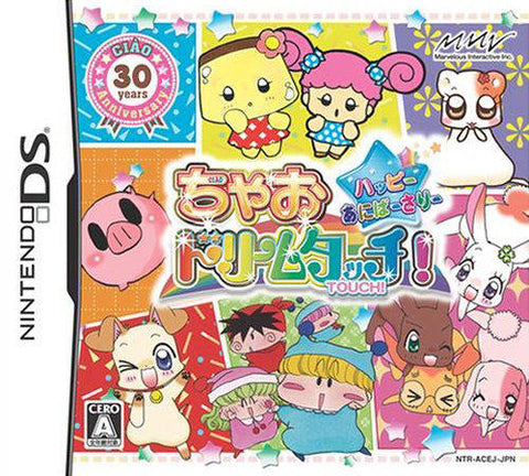 Ciao Dream Touch! Happy Anniversary - Nintendo DS (Japan)