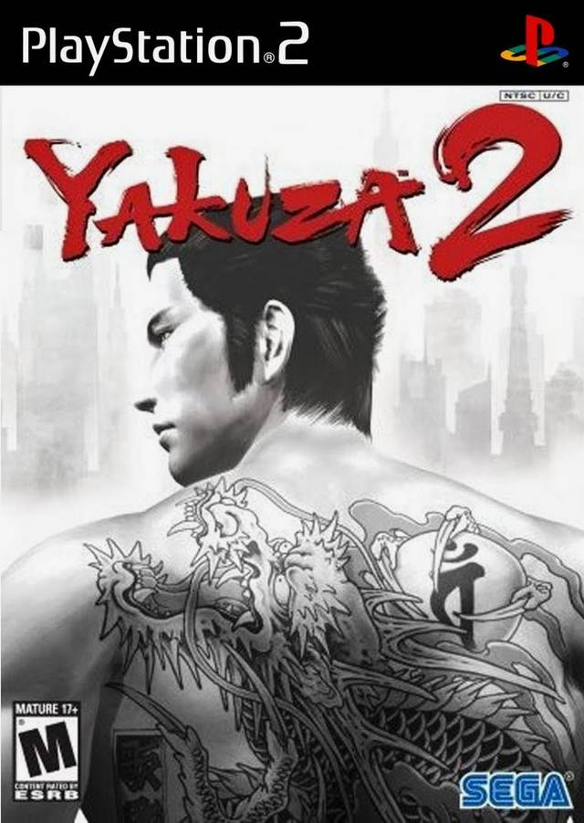 Yakuza 2 - PlayStation 2