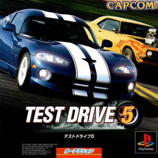 Test Drive 5 - PlayStation (Japan)