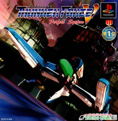 Thunder Force V: Perfect System - PlayStation (Japan)