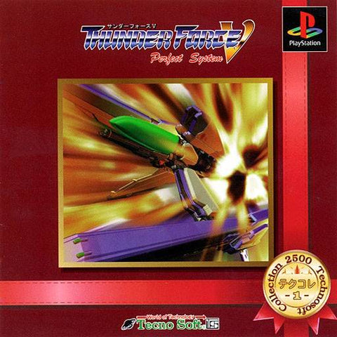 Thunder Force V: Perfect System (TechnoSoft Collection 2500) - PlayStation (Japan)