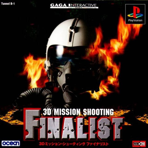 Finalist - PlayStation (Japan)