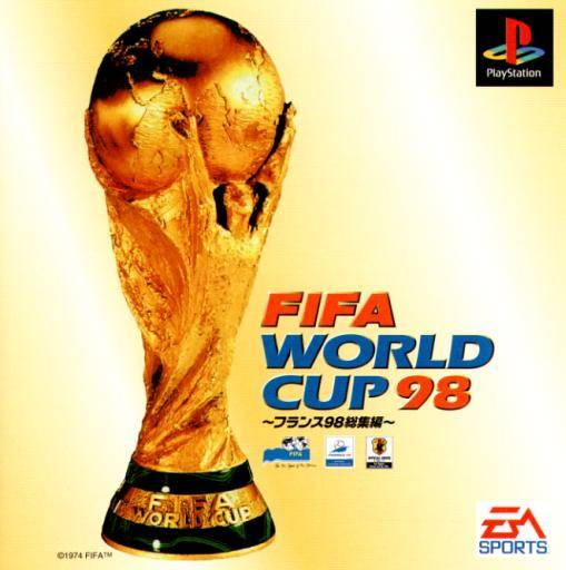 FIFA World Cup 98: France 98 Soushuuhen - PlayStation (Japan)