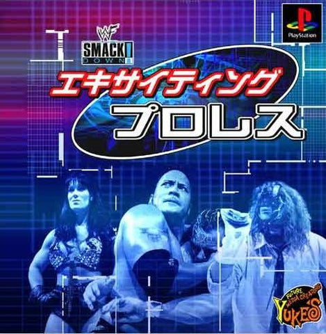 Exciting Pro Wrestling - PlayStation (Japan)