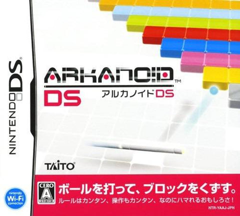 Arkanoid DS - Nintendo DS (Japan)