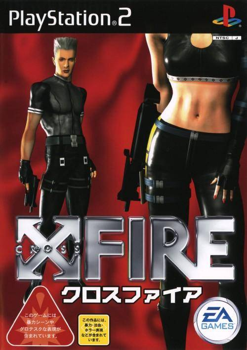 X Fire (CrossFire) - PlayStation 2 (Japan)