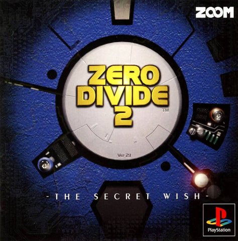Zero Divide 2: The Secret Wish - PlayStation (Japan)