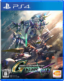 SD Gundam G Generation Cross Rays [International Version] - PlayStation 4
