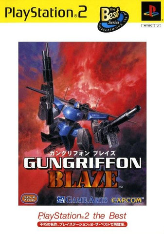 GunGriffon Blaze (PlayStation2 the Best) - PlayStation 2 (Japan)