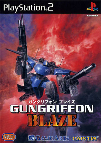 GunGriffon Blaze - PlayStation 2 (Japan)